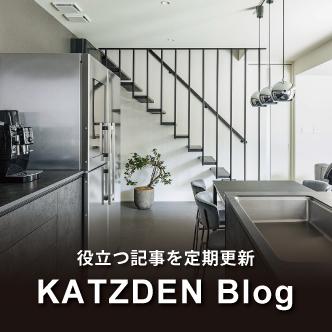 役立つ記事を定期更新 KDAT Blog