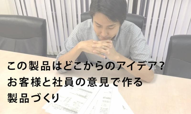 カツデンアーキテック フィードバックシート 坂田光穂