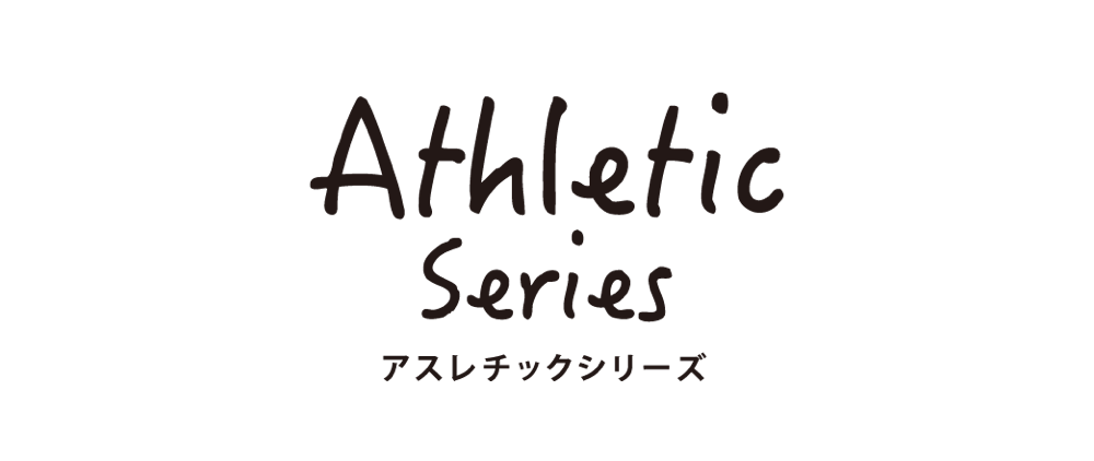 Athletic Series