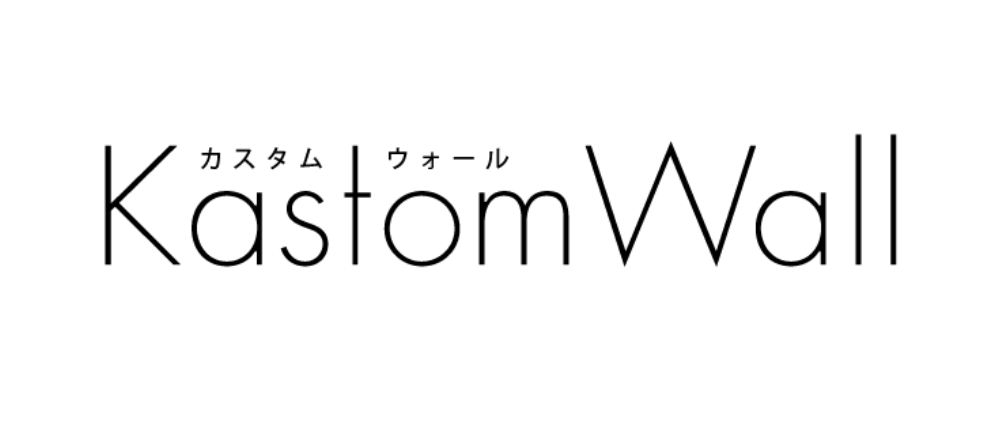 KastomWall