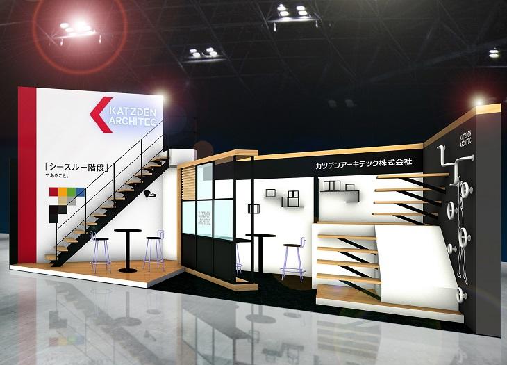 第5回-関西建材・住設EXPO-ブース