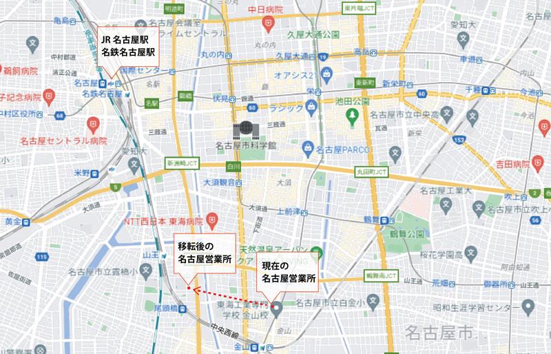 カツデンアーキテック-名古屋営業所-ブログ-12